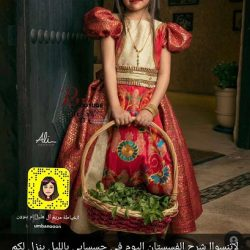 شرح فستان طفلة